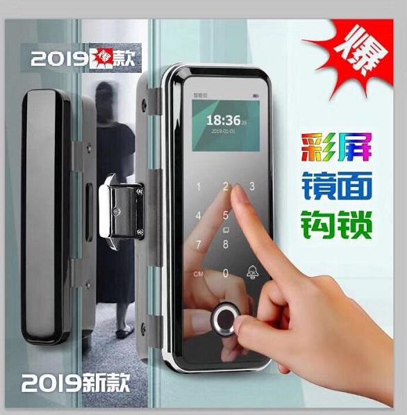 Khóa vân tay cửa kính HI-899S